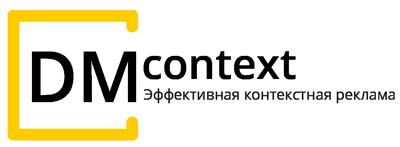 Заказать контекстную рекламу — От DM-Context!